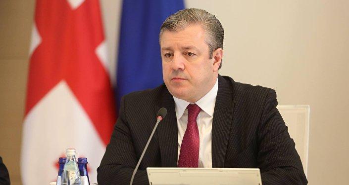 Соглашение обезвизовом режиме междуЕС иГрузией подписано вБрюсселе