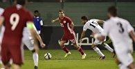 Футбол. Игра сборных Грузии и Иордании