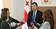Министр экономики и устойчивого развития Георгий Гахария