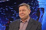 Юрий Рогулев