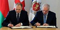 Глава следственного комитета Беларуси Иван Носкевич и глава МВД Грузии Георгий Мгебришвили