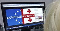 Девушка просматривает комментарии в Facebook по поводу предстоящей отмены визового режима для граждан Грузии в ЕС