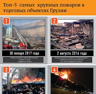Топ-5 крупных пожаров в Грузии
