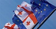 Флаги Грузии и Евросоюза