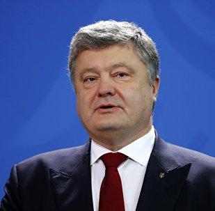 Президент Украины Петр Порошенко выступает на конференции в Берлине