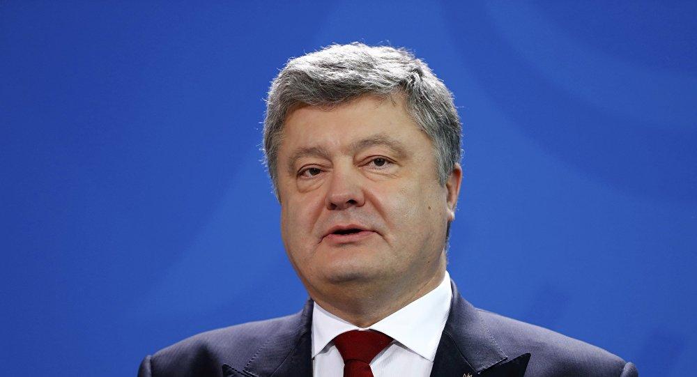 უკრაინის პრეზიდენტი პეტრე პოროშენკო