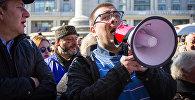 Уволенные сотрудники химзавода Руставский азот протестуют у Сакартвелос банки
