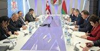 Встреча представителей правительственной делегации из Беларуси с министром финансов Грузии Дмитрием Кумсишвили