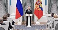 Президент РФ Владимир Путин вручил в Кремле премии в области науки и инноваций для молодых ученых