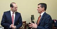 Глава МИД Грузии Михаил Джанелидзе и советник президента США Майкл Флинн