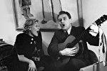 Народная артистка СССР Любовь Петровна Орлова и ее муж кинорежиссер Григорий Васильевич Александров