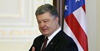 Президент Украины Петр Порошенко во время пресс-конференции после визита вице-президента США Джо Байдена в Киев