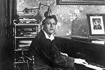 Русский певец Ф.И.Шаляпин