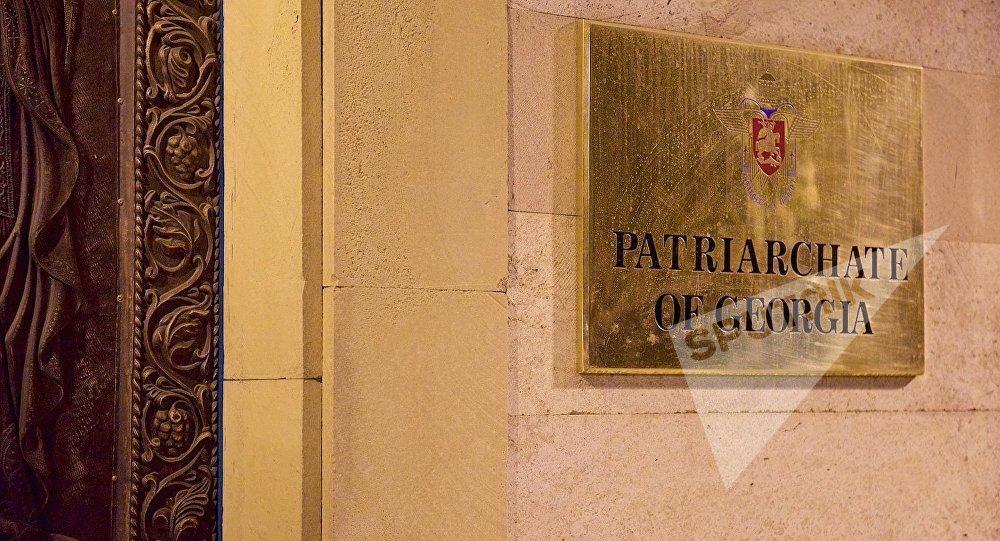Никто ненарушит единство народа ицеркви— Патриарх Грузии