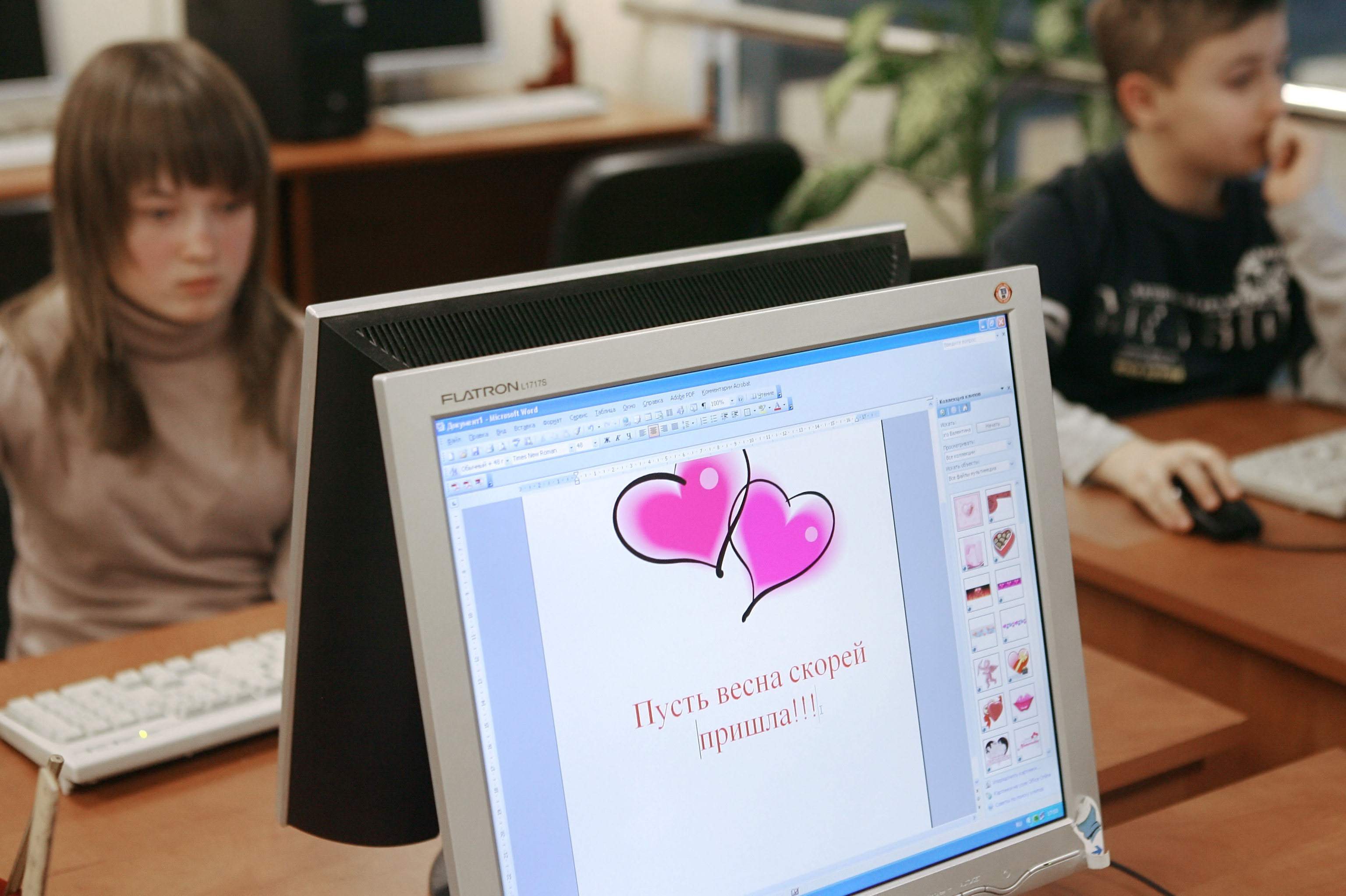 Подготовка поздравительных открыток ко Дню Святого Валентина