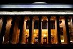 Массачусетский Технологический университет