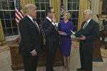 Новый министр финансов США принес присягу