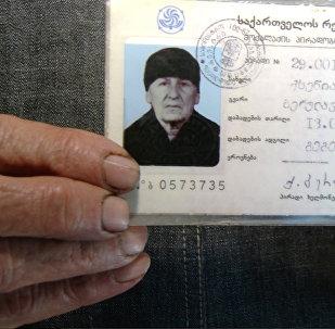 XX საუკუნის თანატოლი: საქართველოში მსოფლიოში ერთ-ერთი GEO VER