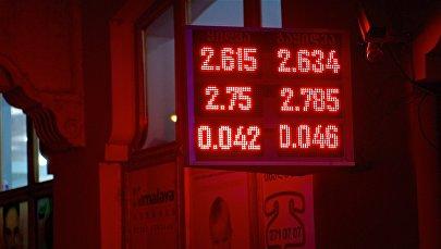 Обменный пункт в центре столицы Грузии