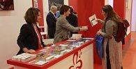Стенд Грузии на выставке International Mediterranean Tourism Market