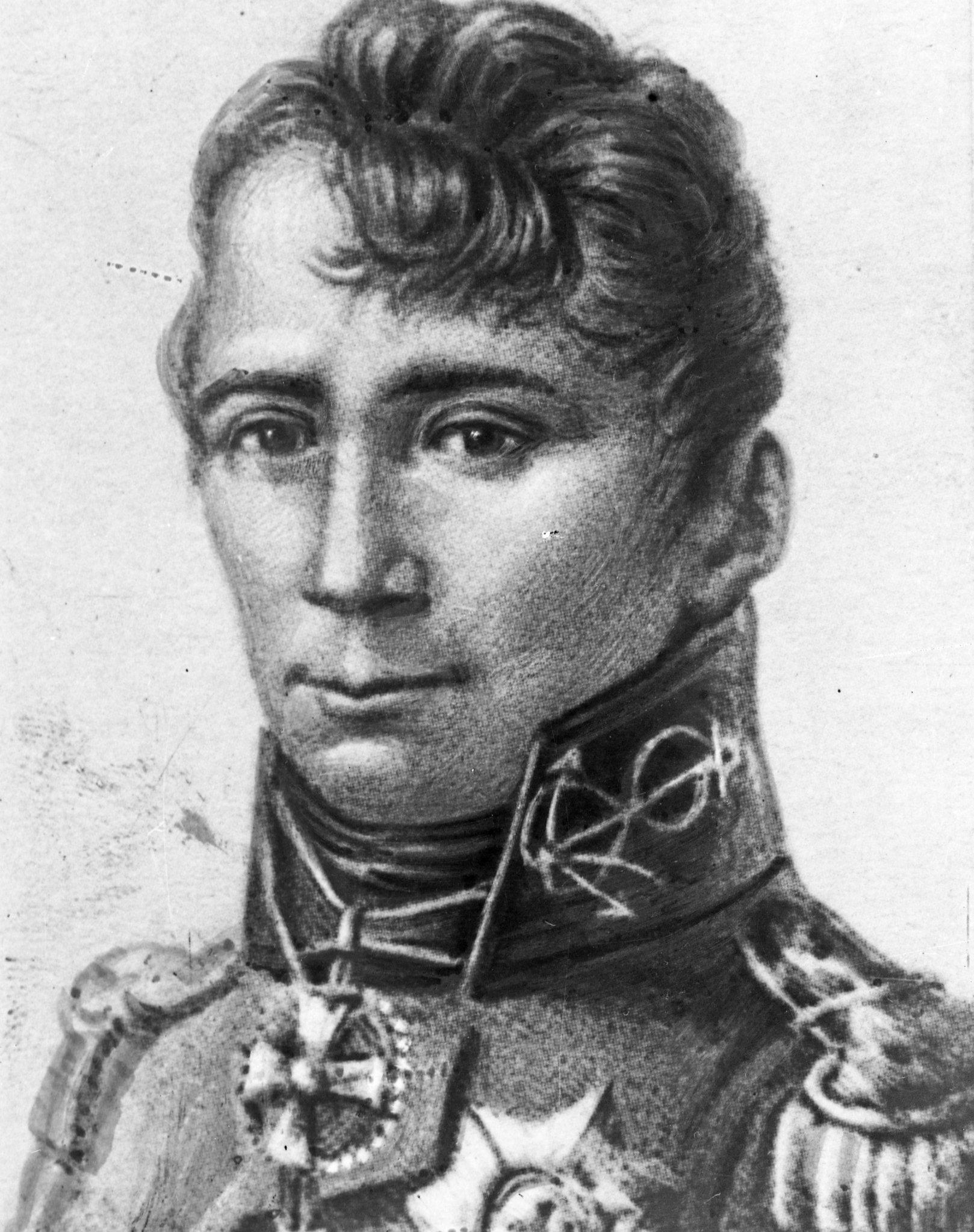 Адмирал Иван Федорович Крузенштерн