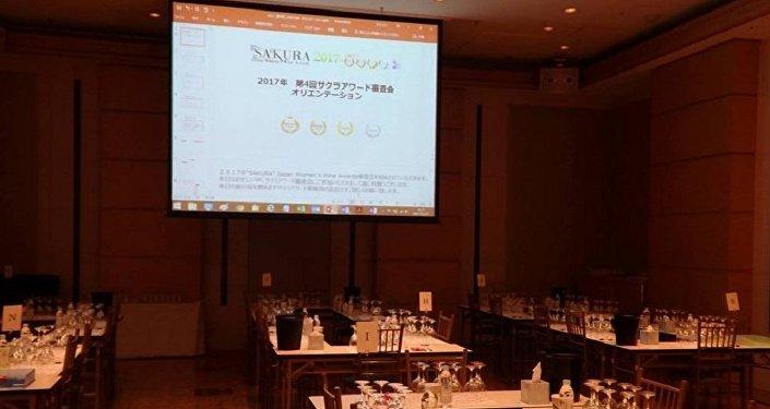 Международный женский конкурс вин в Японии