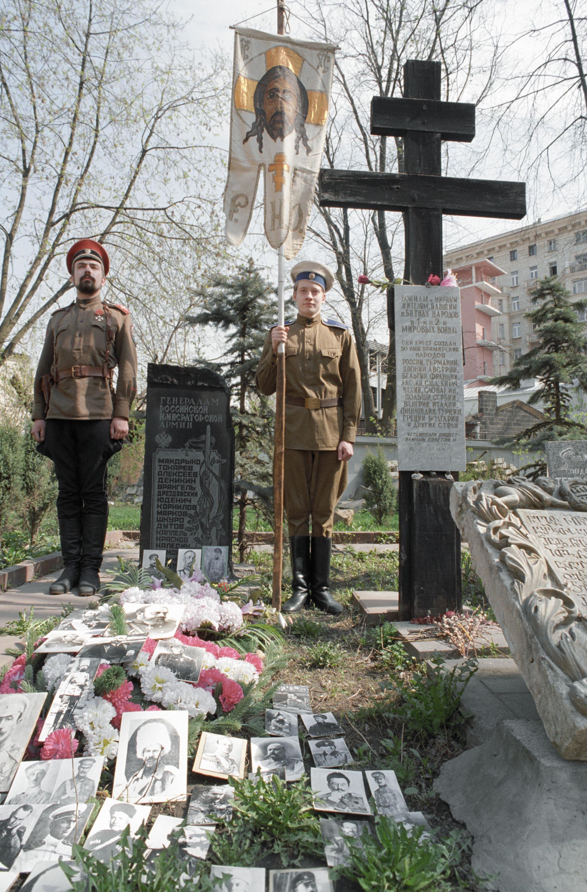 Панихида в память воинов и мирных жителей, павших за Веру и Отечество