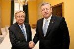 Премьер-министр Грузии Георгий Квирикашвили и генеральный секретарь ООН Антониу Гутерриш