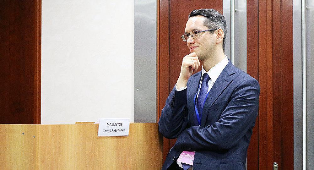 Заместитель программного директора Российского совета по международным делам (РСМД) Тимур Махмутов