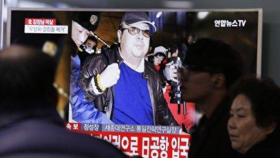 Люди смотрят новости об убийстве Ким Чен Нама, старшего брата северокорейского лидера Ким Чен Ына, на вокзале в Сеуле, Южная Корея