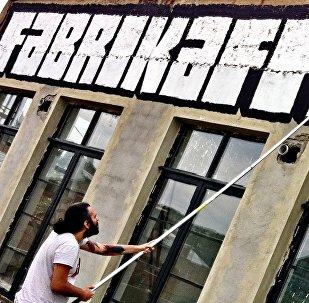 Первая школа граффити в Тбилиси