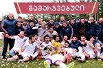 Клуб Самтредиа - обладатель Суперкубка Грузии по футболу