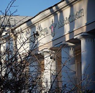 Здание Патриархии Грузии