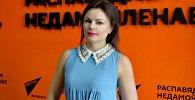 Врач-диетолог Ирина Кабасакал