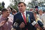 Бывший президент Грузии Михаил Саакашвили среди своих сторонников в Одессе