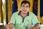 Бывший президент Грузии Михаил Саакашвили во время интервью Associated Press в Одессе в 2016 году