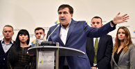 Бывший президент Грузии Михаил Саакашвили в Киеве