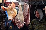 Торговля поросятами и мясом на одном из тбилисских рынков