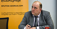 Эксперт: Грузия и Беларусь должны активнее сотрудничать