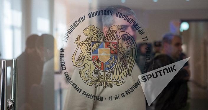 РПА лидирует впредвыборной гонке вАрмении