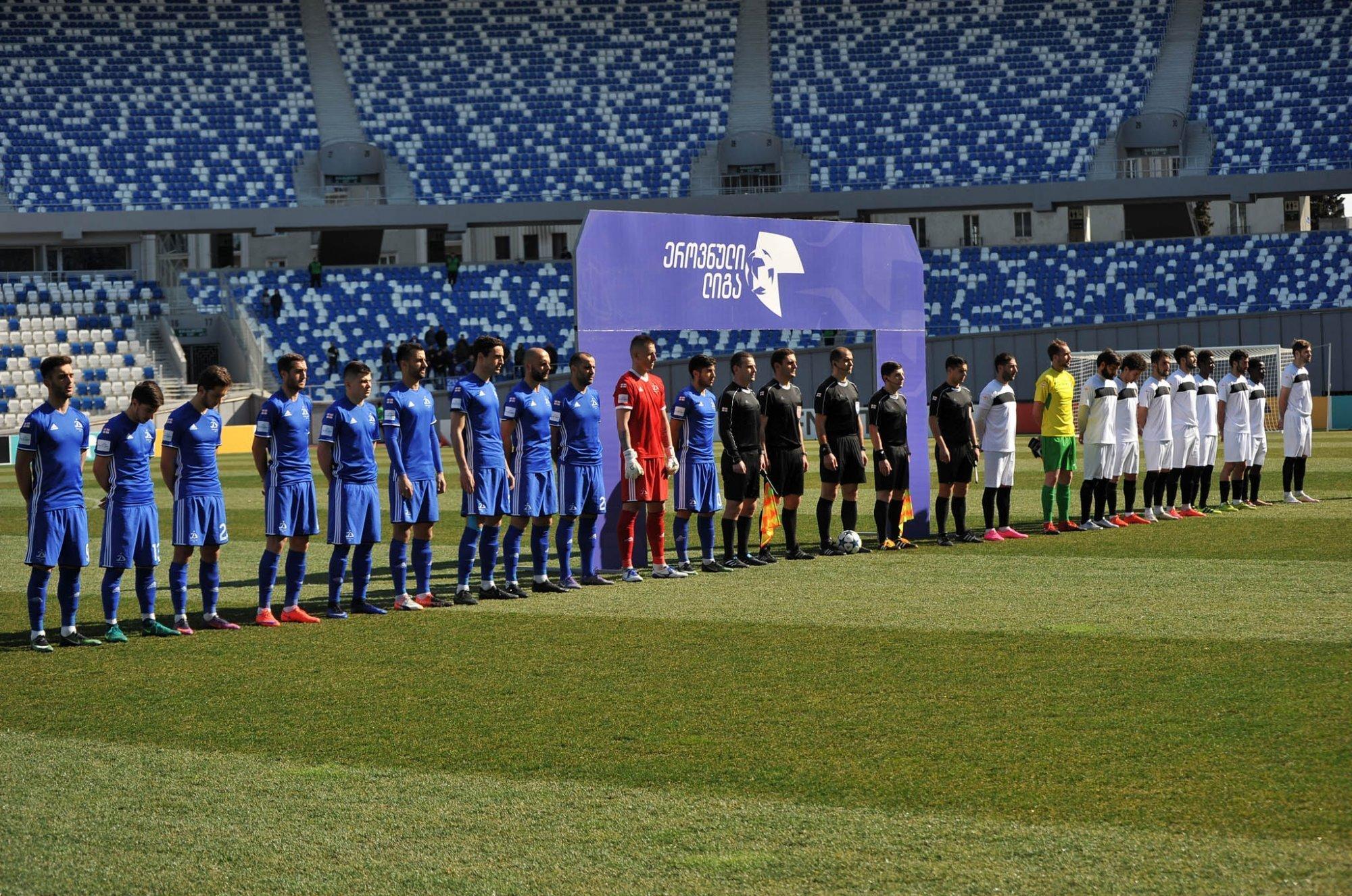 Динамо Тбилиси и Колхети перед началом матча