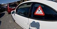Автолюбители Грузии протестуют против роста цен на топливо