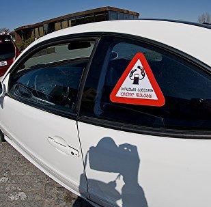 ავტომობილისტებმა საქართველოში საწვავზე ფასის ზრდა გააპროტესტეს