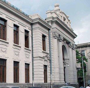 საქართველოს პარლამენტის ეროვნული ბიბლიოთეკა
