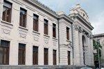 Национальная библиотека парламента Грузии