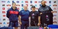 Пресс-конференция капитанов и тренеров сборных Грузии и России по регби