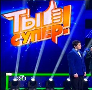 LIVE: Международный вокальный конкурс Ты супер! на телеканале НТВ