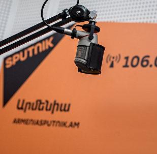 Радио Sputnik Армения