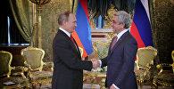 Президенты РФ и Армении Владимир Путин и Серж Саргсян