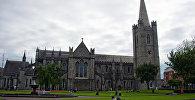Собор Святого Патрика (самый большой собор Ирландии) в Дублине